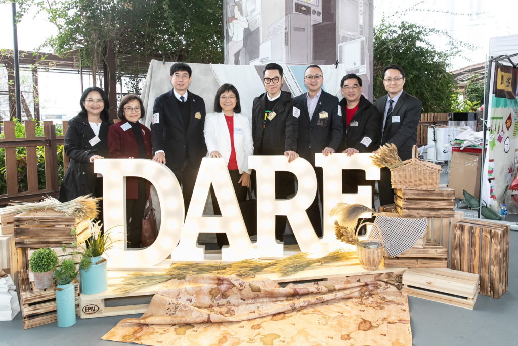東華三院Dare to Care!青年藝術在社區2018/2019