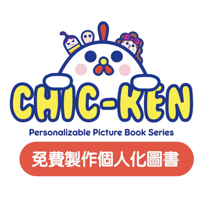 Gifted Asia Limited – Chic-ken 幼兒電子書