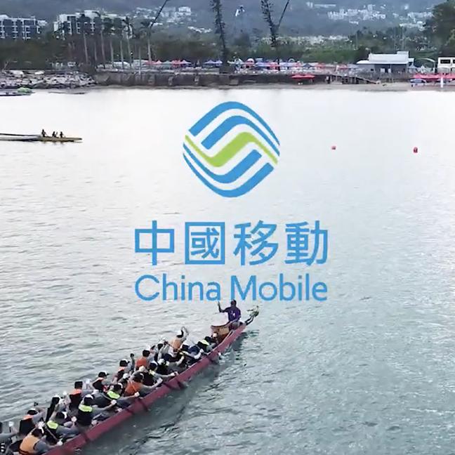 中國移動龍舟賽2018(航拍)