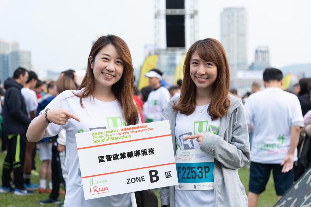 i-Run 2020